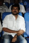 Thillu Mullu Tamil Movie Launch