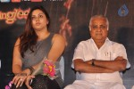 Yamuna Tamil Movie Audio Launch