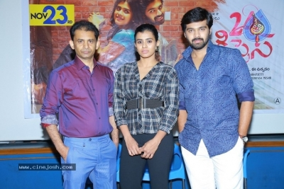 24 Kisses Movie Press Meet - 8 of 21