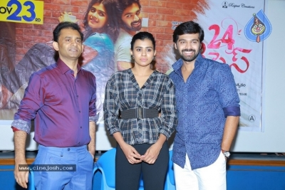 24 Kisses Movie Press Meet - 17 of 21