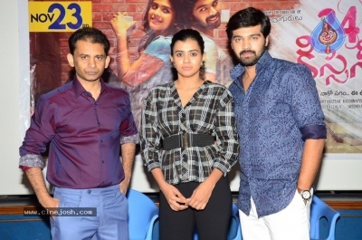 24 Kisses Movie Press Meet - 21 of 21