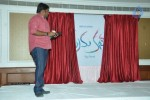 33 Premakathalu Movie Logo Launch - 2 of 113