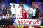 aadu-magaadra-bujji-audio-launch-01