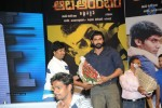 Aata Arrambam Movie Audio Launch - 7 of 173