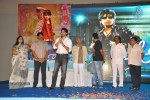 Adda Movie Press Meet - 11 of 49