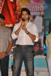 Adda Movie Press Meet