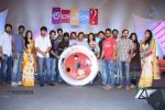 ala-ela-movie-audio-launch-02