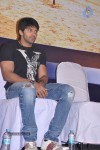 alagan-alagi-tamil-movie-audio-launch