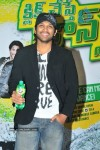 Allu Arjun Promoting 7up - 12 of 48