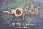angulika-movie-opening