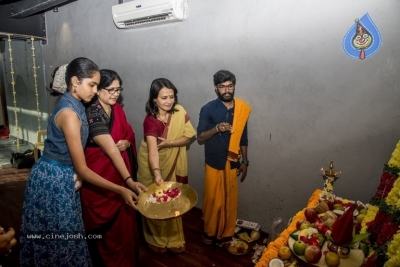 Annapurna Studios New Sound Mixing Theater Launch - 7 of 9