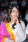 Anushka at Nanna Movie Audio Launch - 1 / 56 photos - event images