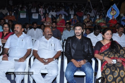 Anuvamsikatha Movie Audio Function Images - 1 of 15