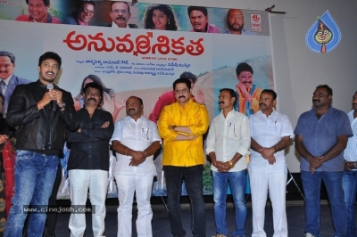 Anuvamsikatha Movie Audio Function Images - 3 of 15