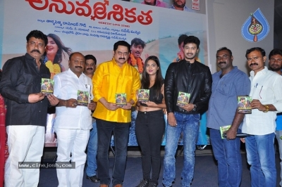 Anuvamsikatha Movie Audio Function Images - 4 of 15