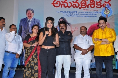 Anuvamsikatha Movie Audio Function Images - 5 of 15