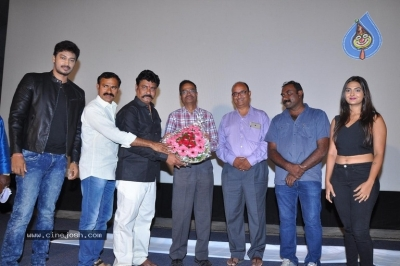Anuvamsikatha Movie Audio Function Images - 7 of 15