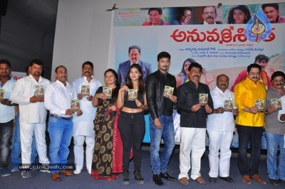 Anuvamsikatha Movie Audio Function Images - 8 of 15