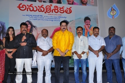 Anuvamsikatha Movie Audio Function Images - 9 of 15