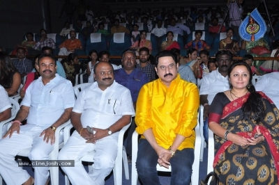 Anuvamsikatha Movie Audio Function Images - 10 of 15