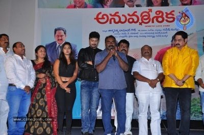 Anuvamsikatha Movie Audio Function Images - 11 of 15