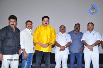 Anuvamsikatha Movie Audio Function Images - 12 of 15