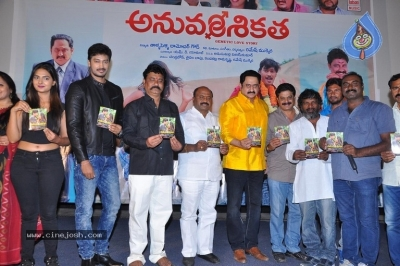 Anuvamsikatha Movie Audio Function Images - 13 of 15