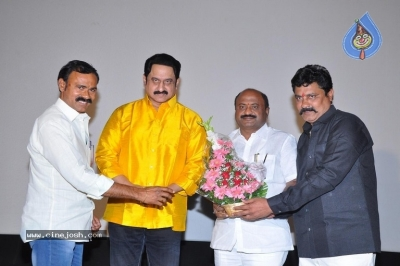 Anuvamsikatha Movie Audio Function Images - 14 of 15