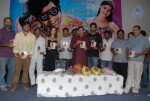 Athadu Aame O Scooter Movie Audio Launch - 1 of 85