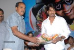 Athadu Aame O Scooter Movie Audio Launch - 5 of 85