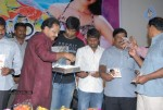 Athadu Aame O Scooter Movie Audio Launch - 8 of 85