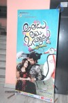 Athadu Aame O Scooter Movie Audio Launch - 12 of 85