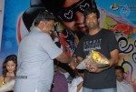 Athadu Aame O Scooter Movie Audio Launch - 15 of 85