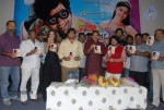 Athadu Aame O Scooter Movie Audio Launch - 19 of 85