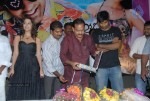 Athadu Aame O Scooter Movie Audio Launch
