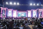Baadshah Movie Audio Launch 02 - 7 of 64