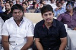 Baadshah Movie Audio Launch 02 - 19 of 64