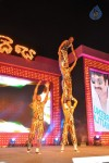Baadshah Movie Audio Launch 03 - 10 of 114