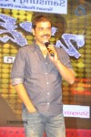 Baadshah Movie Audio Launch 03 - 16 of 114
