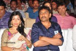 Baadshah Movie Audio Launch 04 - 20 of 187