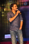 Baadshah Movie Audio Launch 04 - 21 of 187