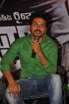 Bad Boy Movie Press Meet - 3 of 29