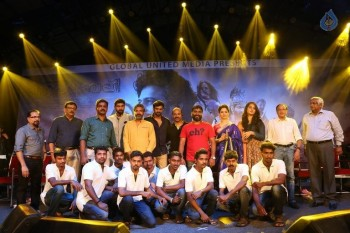 bahubali-malayalam-audio-launch-photos