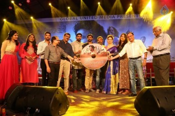bahubali-malayalam-audio-launch-photos