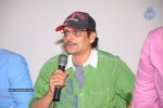 Bakara Movie Success Meet - 5 of 21