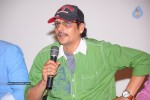 Bakara Movie Success Meet - 15 of 21