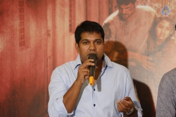 basti-release-press-meet-photos