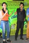 bham-bolenath-promotion-at-coupon-machine-event