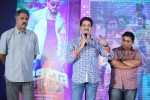 Billa Ranga Audio Launch - 10 of 272