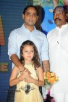 Billa Ranga Audio Launch - 16 of 272